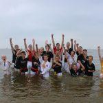 Strand en Hankumdo Training